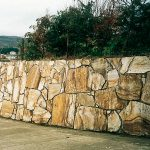cubiertas-segovia-piedras-irregulares-cuarcita-altamira-brillo-2